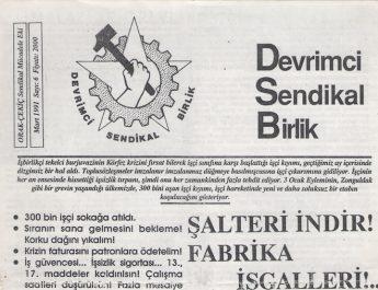 DSB Mart 1991 sayısı